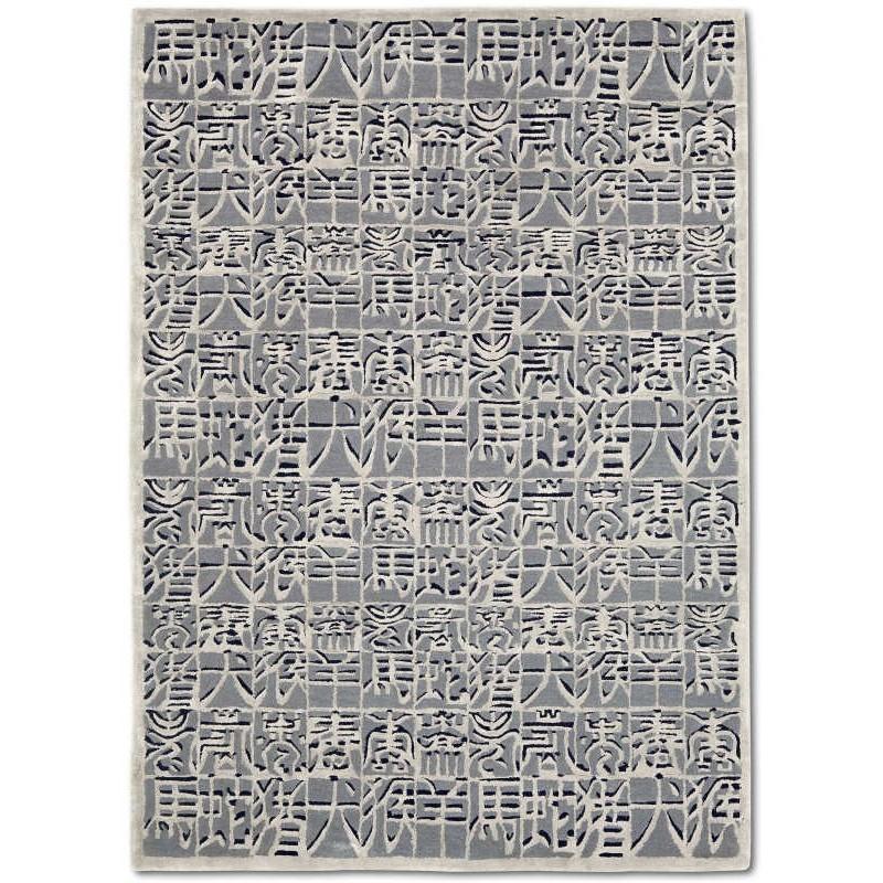 rug Missoni Ideogramma Silk T311 cm.200x300